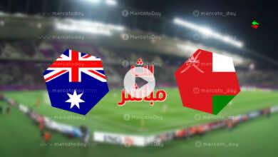 شاهد بث مباشر مباراة اليوم بين عمان واستراليا رابط يلا لايف بتصفيات كأس العالم 2022