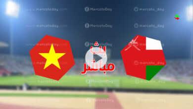 بث مباشر : مشاهدة مباراة اليوم بين عمان وفيتنام في تصفيات كأس العالم 2022