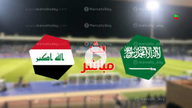 بث مباشر : مشاهدة مباراة السعودية والعراق في نصف نهائي بطولة غرب اسيا تحت 23 عامًا رابط يلا شوت