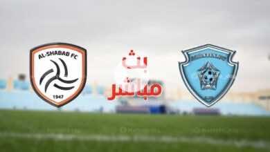 الآن في بث مباشر..مشاهدة مباراة الشباب والباطن في الدوري السعودي رابط يلا شوت