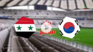 البث المباشر | مشاهدة مباراة اليوم بين سوريا وكوريا الجنوبية في تصفيات كأس العالم 2022 رابط يلا شوت